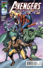 Avengers and The Infinity Gauntlet #3