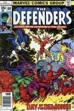 Defenders, The #60
