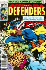 Defenders, The #63