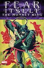 Fear Itself: The Monkey King #1