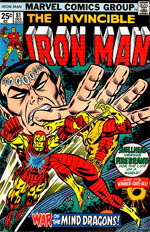Invincible Iron Man #81
