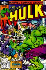 Incredible Hulk #255