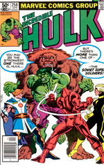 Incredible Hulk #258
