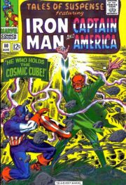 Tales of Suspense #80
